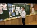 Открытый урок 05.12.17 (3а класс) в.5