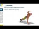 Тренировка груди Push Ups With Torso Rotation