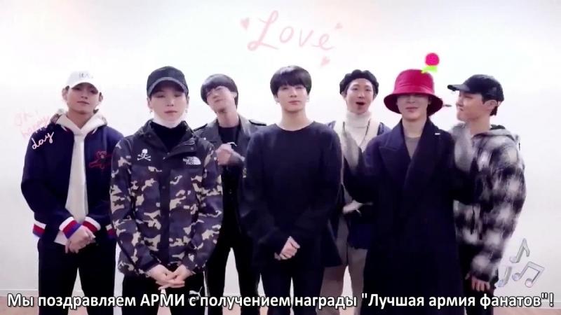 RUS SUB 12 03 18 BTS Best Fan Army @ iHeart Awards 2018