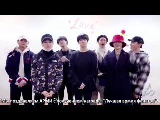 [RUS SUB][12.03.18] BTS - Best Fan Army @ iHeart Awards 2018