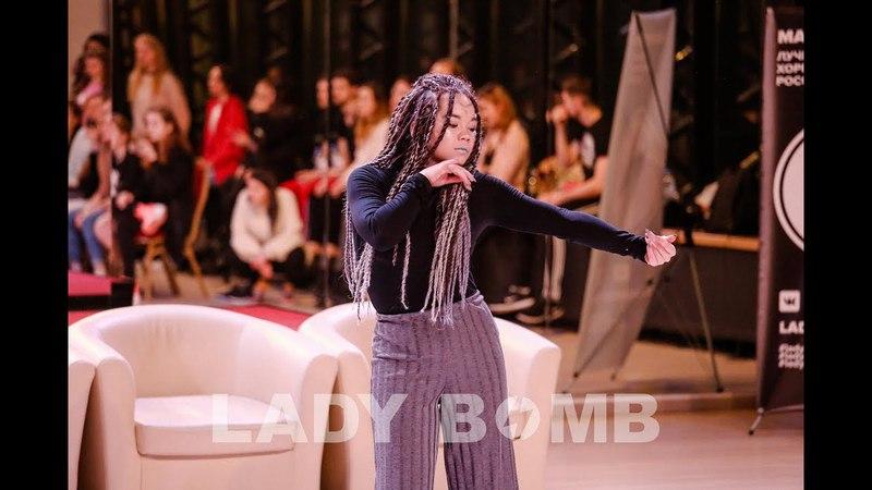 LADYBOMB 2018   SHOWCASE   MOSCOW   DINARA MARGIELA