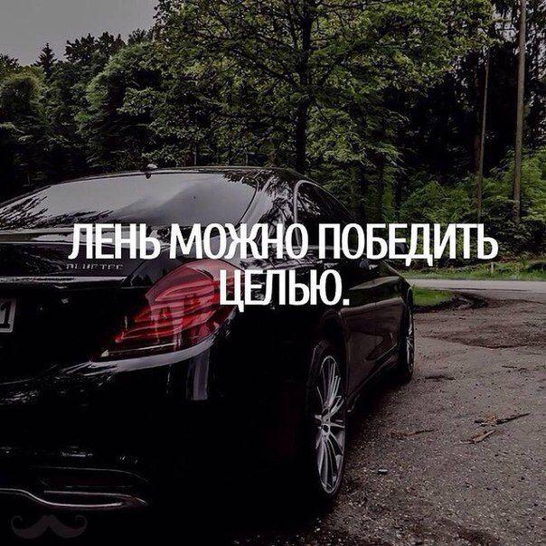 Анастасия Черная | Одесса