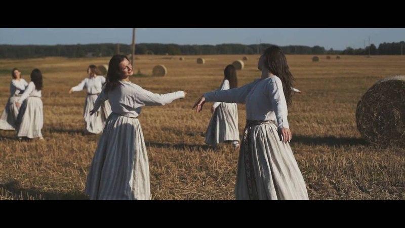Latvian Folk Dance by