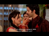 Кнэл 332 Mehndi Laga Ke Rakhna (субтитры) HD Арши IPKKND Арнав и Кхуши Как назвать эту любовь
