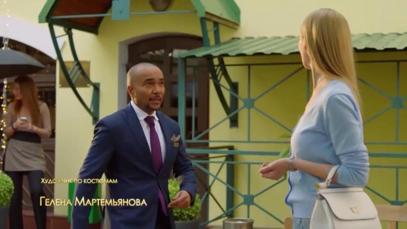 София и Михаил Джекович 3х07