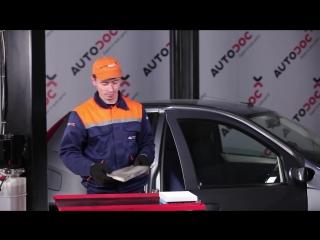 Fiat Punto (Фиат Пунто) замена салонного фильтра своими руками