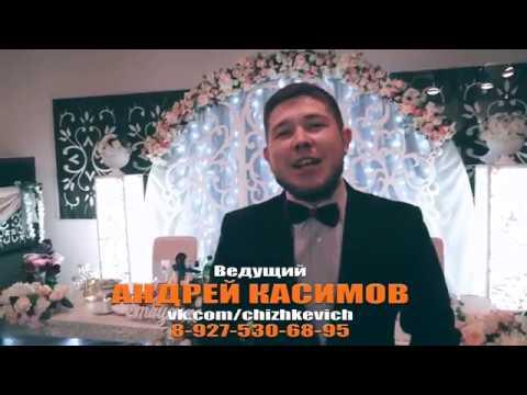 Ведущий АНДРЕЙ КАСИМОВ VOSTORG SHOW GROUP