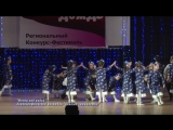 73 Хореографический ансамбль Цветик-семицветик