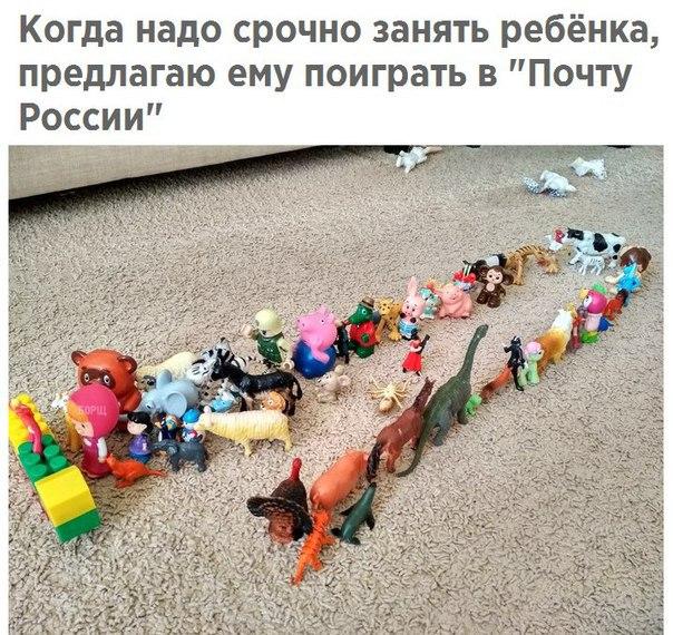 https://pp.userapi.com/c824601/v824601125/9eb67/l7YgadZbmpU.jpg