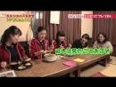 NGT48 no Niigata Friend ep72 2018 06 04