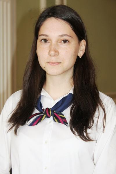 Аля Новикова