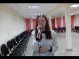 Алина Кузьмина. Песня