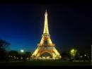 Александр Буйнов в Париже Ночь.