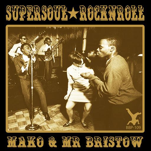 Mako альбом Supersoul Rock N Roll EP