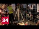 Смертельный удар: из-за повреждения артерии Денис Тен потерял три литра крови - Россия 24