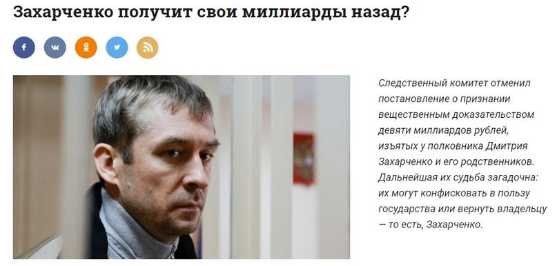 Максим Лиханов | Красноярск