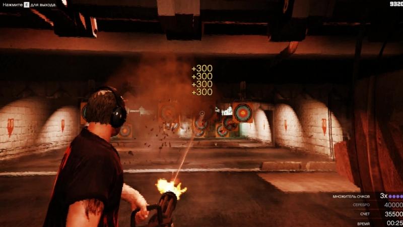 GTA 5 - Стрельба по мишеням.