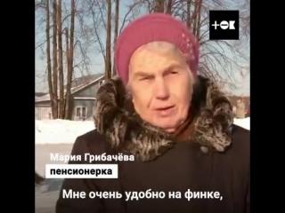 Финки для русской глубинки_360p