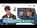 LeeWeekly Idol News! New history in Korean music, World class @BTS_twt won TSA at BBMA twi
