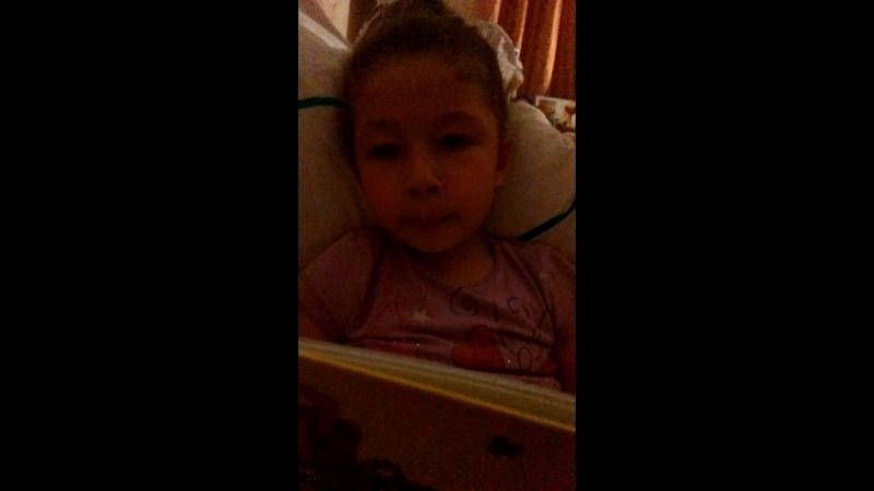 Моя ягодка читает мне сказку на ночь (Амелии 4 года 11 месяцев)