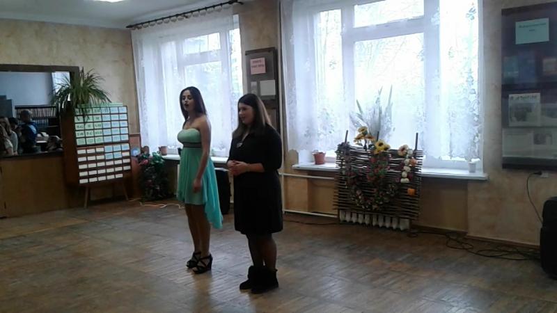 Песня Дарьи Размочаевой и Ирины Минько - Борисполь
