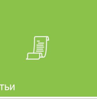 Создание сайтов в лосино-петровском топ и каталог сайтов
