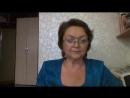 Наталья Марцинкян будем знакомы