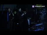 Концерт группы «Markscheider Kunst». Прямая трансляция