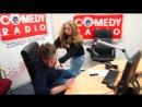 Драка в прямом эфире Comedy Radio