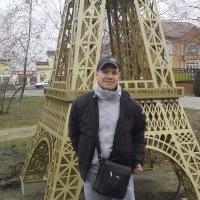 Sergey Ushakov