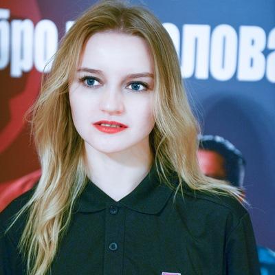 Кристина Войцеховская