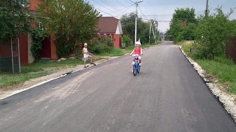 дорогамбыть ул Федотовская г Воскресенск