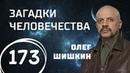 Мертвая петля Восьмое Чудо Света Новая российская разработка Выпуск 173 13 06 2018