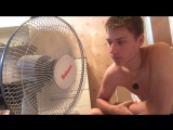 беседую с вентилятором