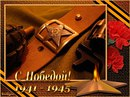 Леонид Наволокин фото #10