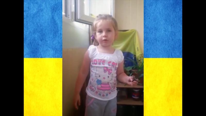 Najmłodze pokolenie banderowców wychowanie dziecka po ukraińsku самое молодое поколение бандеритов воспитание ребенка на ук