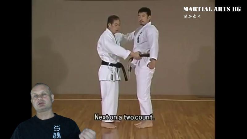 [BG] Боевые искусства Киай и Киай дзюцу