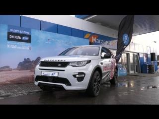 Вручение автомобиля Land Rover в г.Тихвин