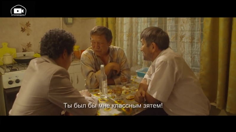 Кекеч (2015) кыргыз киносу толугу менен Film.go.kg