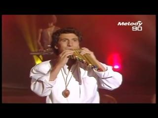 Diego Modena & Jean-Philippe Audin - Song Of Ocarina ( 1992 )