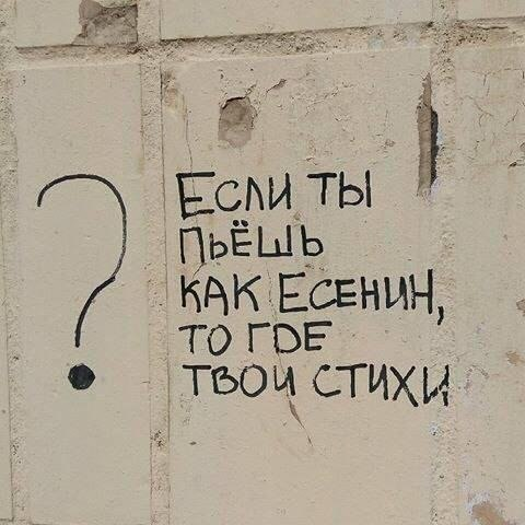 Фото №456260460 со страницы Дмитрия Тыквы