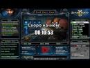 StarCraft II Терраны в деле, потная Корея, часть - 6.