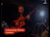 Константин Беляев - Твои волосатые ноги