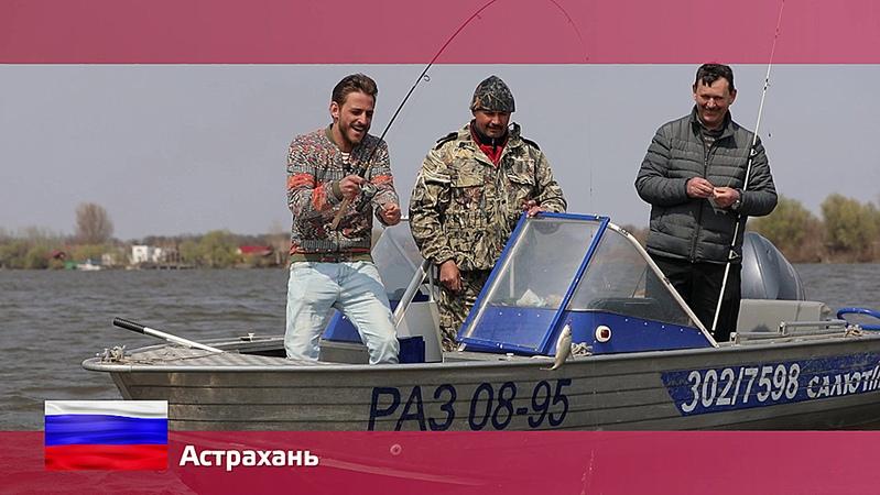 Орел и решка » Видео » Астрахань
