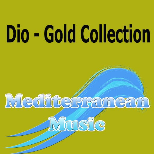 Dio альбом Gold Collection