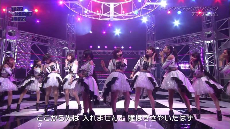 ANGERME - Kisoku Tadashiku Utsukushiku The Girls Live 171128