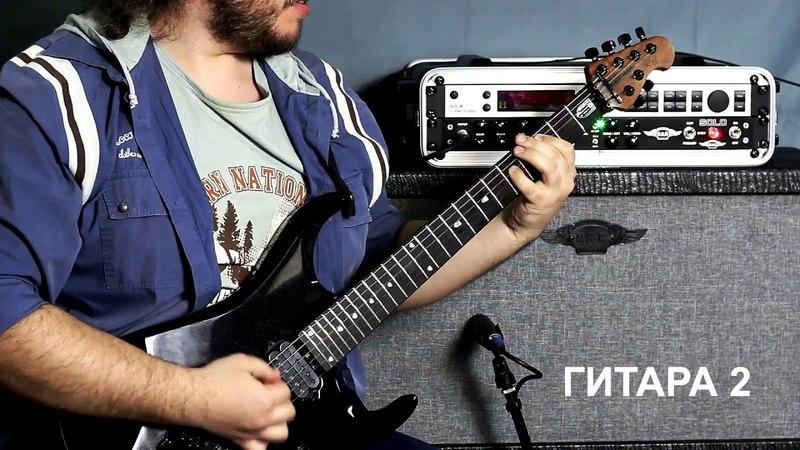 Ария Герой Асфальта (видеоразбор гитарной партии).Часть 2