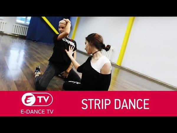 Mark johns – Prblms DANCE | Стрип - пластика | Ирина Подшивалова