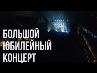 Сансара 2.0 в Москве. 3 декабря