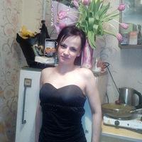 Мария Верютина